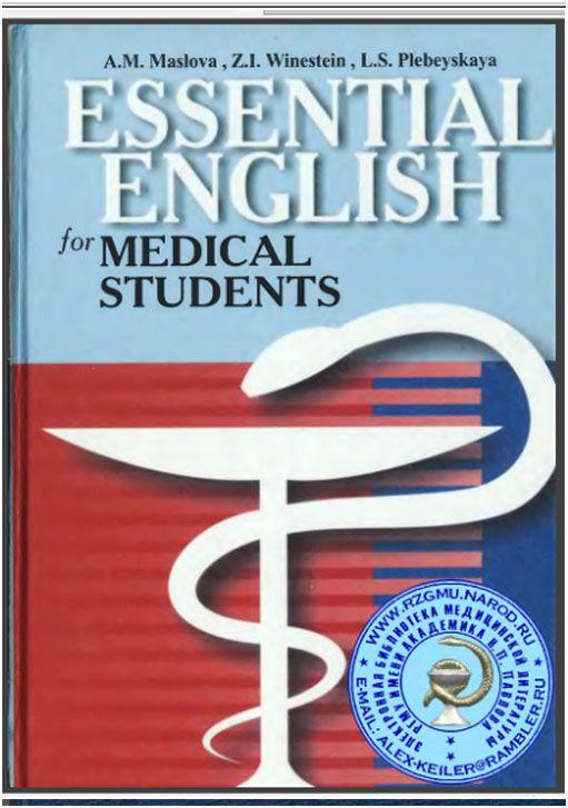 Essential english medical students